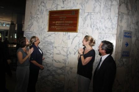 """גלרייה - טקס הנצחת כניסת בנין מכבי ע""""ש שמחה לוסטיג ז""""ל 5.10.2010 תמונה 44 מתוך 59"""