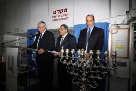 גלרייה - הדלקת נרות חנוכה 1-8.12.2010 תמונה 5 מתוך 81