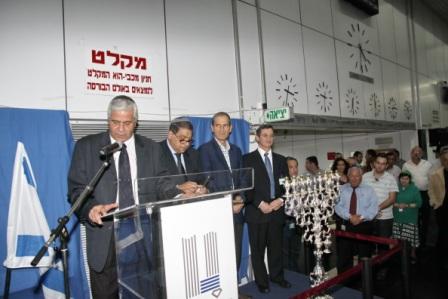 גלרייה - הדלקת נרות חנוכה 1-8.12.2010 תמונה 73 מתוך 81