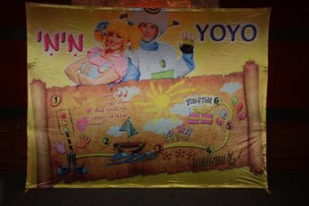 גלרייה - מסיבת חנוכה לילדי הבורסה (דימול) 6.12.2010 תמונה 16 מתוך 63