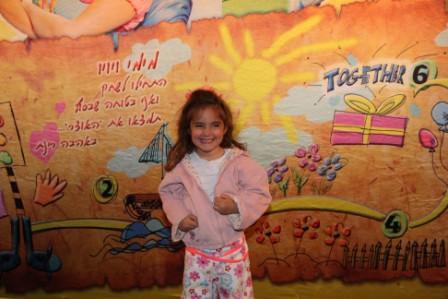 גלרייה - מסיבת חנוכה לילדי הבורסה (דימול) 6.12.2010 תמונה 63 מתוך 63