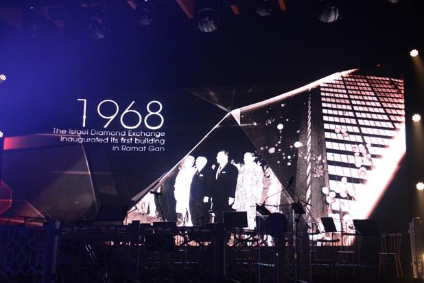 גלרייה - כנס נשיאים היום השני וערב גאלה 15.6.15 תמונה 45 מתוך 66