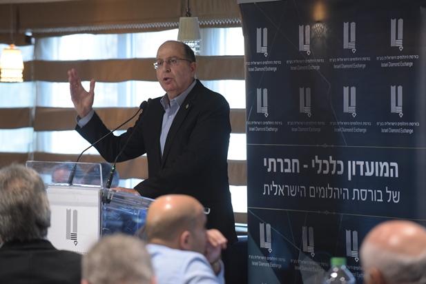 הרצאת משה (בוגי) יעלון בנושא מנהיגות, כלכלה והחברה בישראל 27.3.17