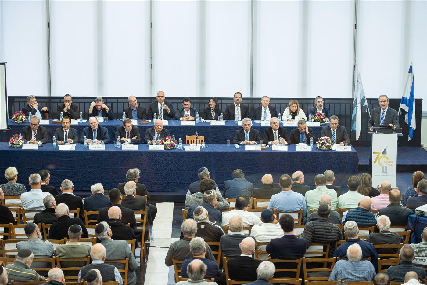 גלרייה - האסיפה הכללית ה-70 תמונה 61 מתוך 239
