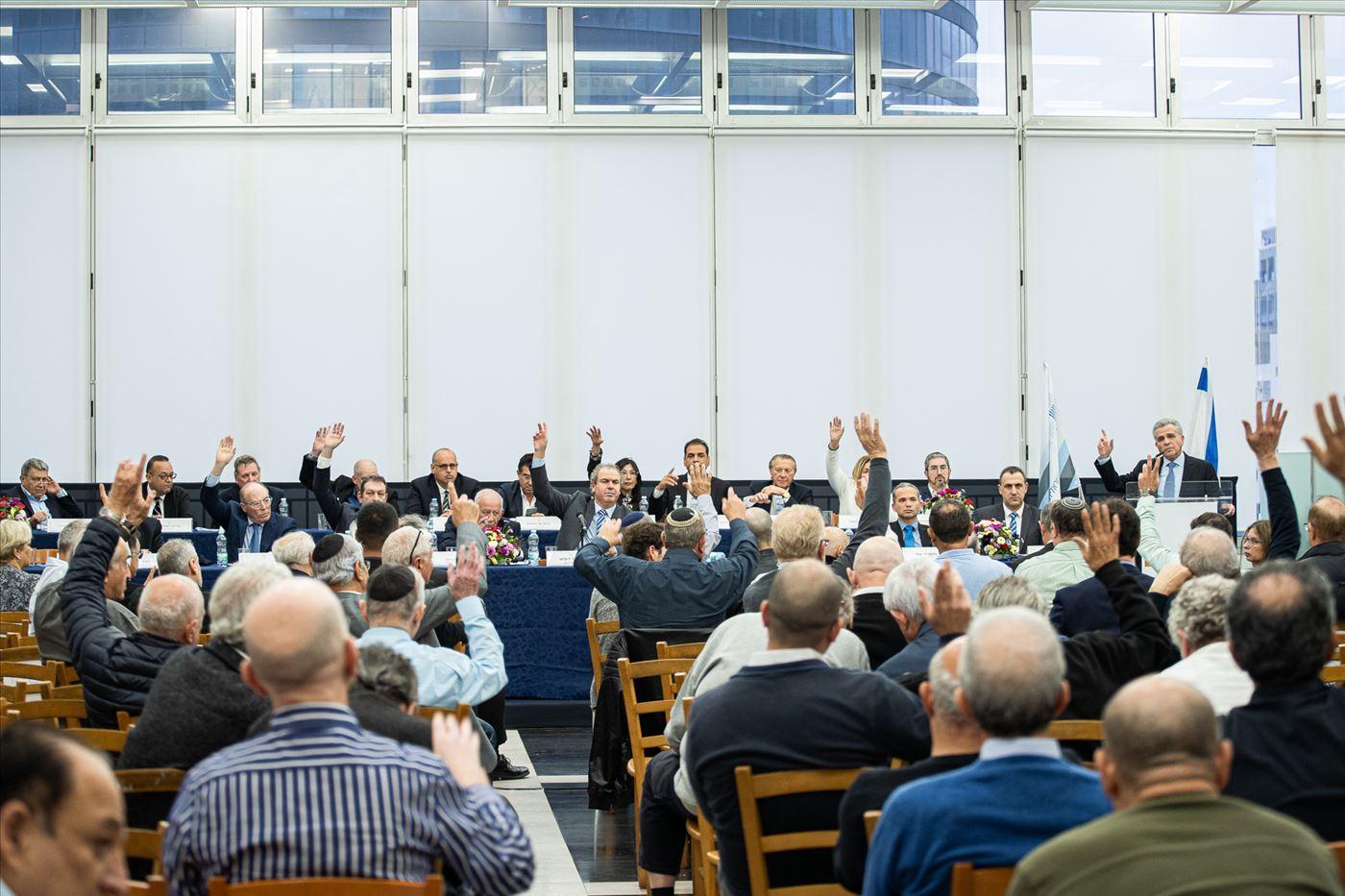 גלרייה - האסיפה הכללית ה-70 תמונה 123 מתוך 239