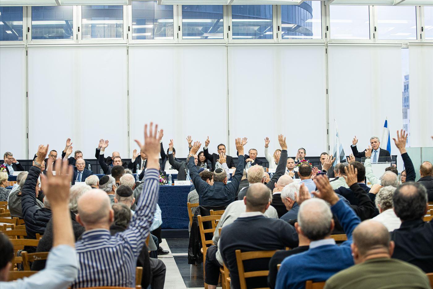 גלרייה - האסיפה הכללית ה-70 תמונה 124 מתוך 239