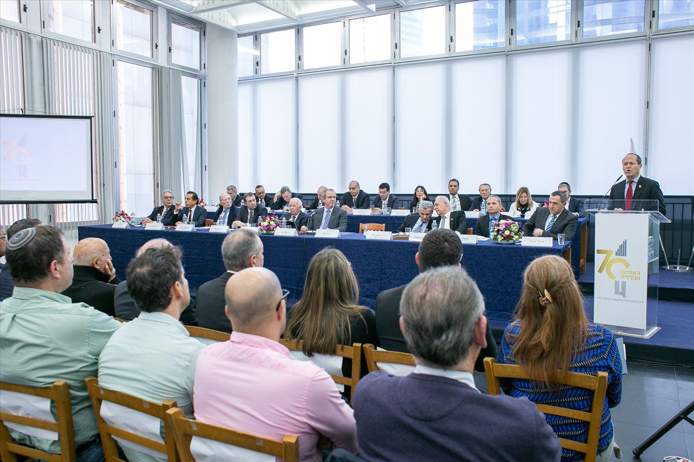 גלרייה - האסיפה הכללית ה-70 תמונה 212 מתוך 239
