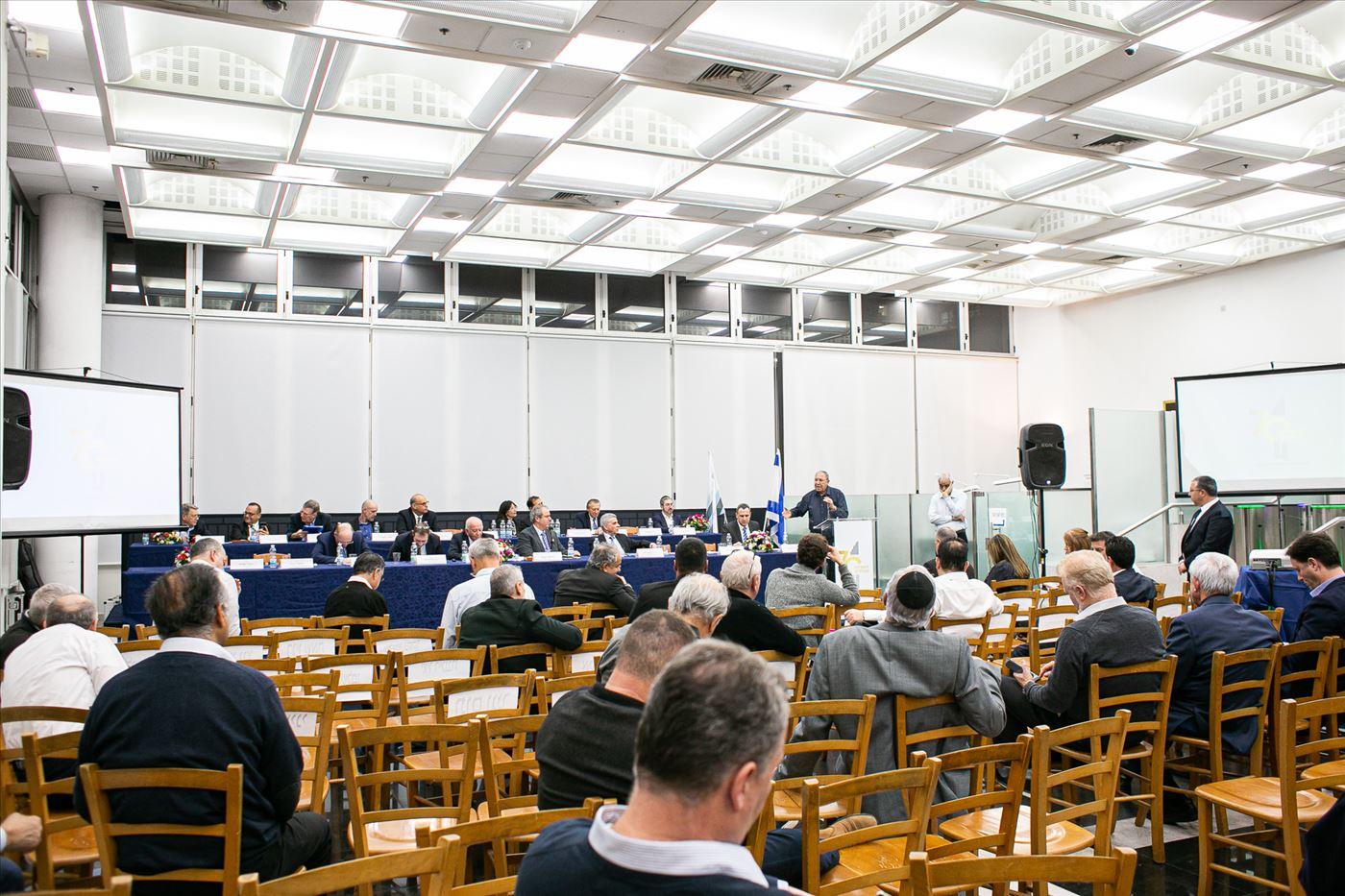 גלרייה - האסיפה הכללית ה-70 תמונה 236 מתוך 239