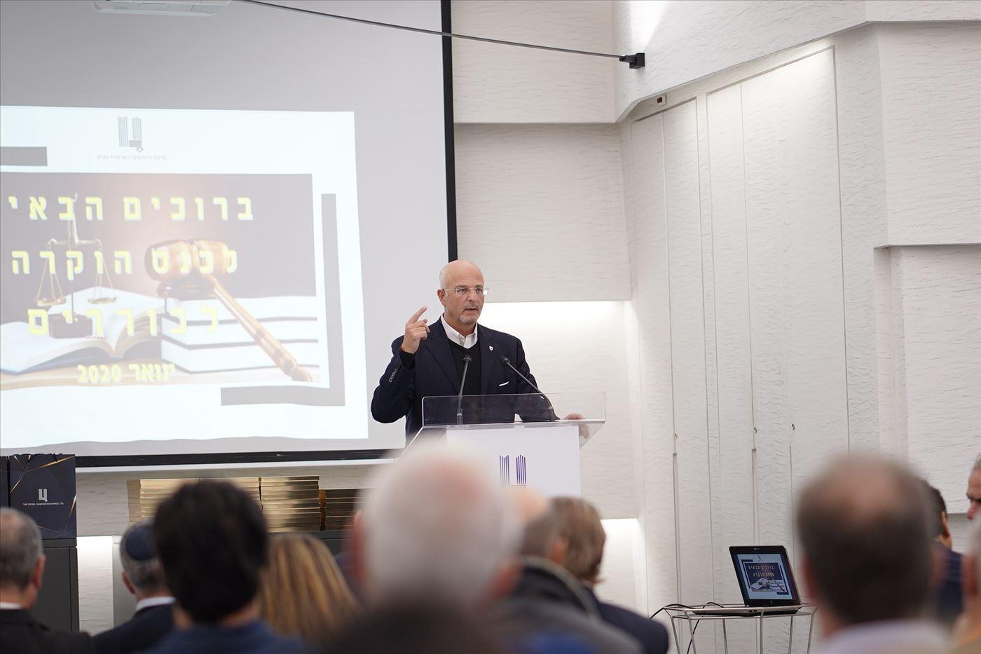 גלרייה - כנס בוררים , 120 מתוך 182