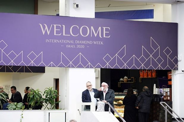 גלרייה - שבוע היהלומים הבינלאומי 10-12.2020 תמונה 46 מתוך 82