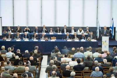 האסיפה הכללית השנתית ה-70 של בורסת היהלומים הישראלית