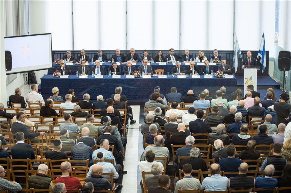 האסיפה הכללית ה-70